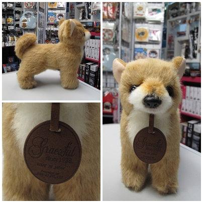 D00530 Stuffed Toy Dog 日本製柴犬 (幼犬)