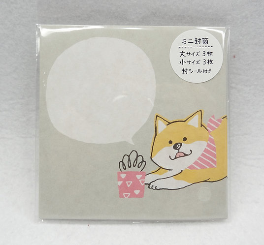 D02233_2 Shibanban小禮封_赤柴