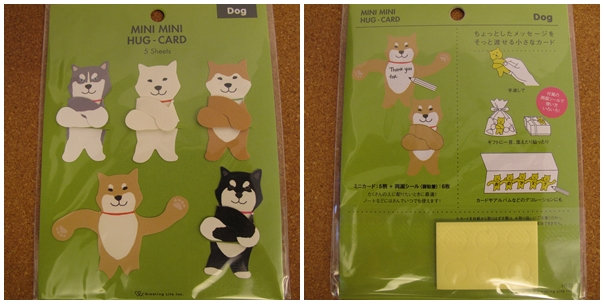 D00064 Mini mini hug card 柴犬