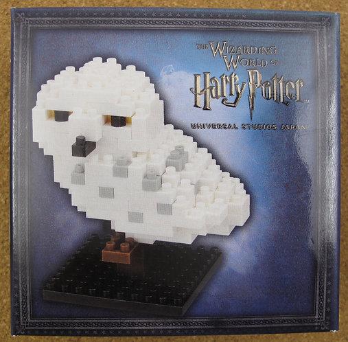 USJ_H_O USJ Harry Potter Hedwig