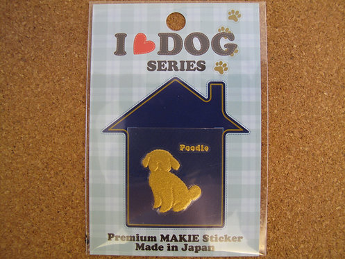D00034 狗狗貼 彩蒔絵 I Love Dog Series Poodle 貴婦犬