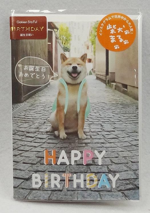 D01652_1 柴犬Maru立體生日咭_書包