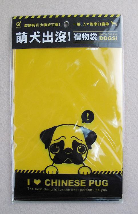 D01384_3 萌犬系列 - 八哥禮物袋