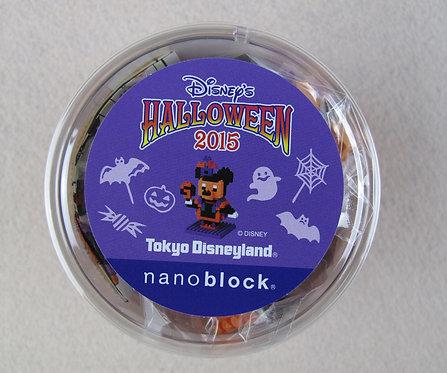 D_2015_HALLO_MN DISNEY Minnie Mouse Halloween 2015