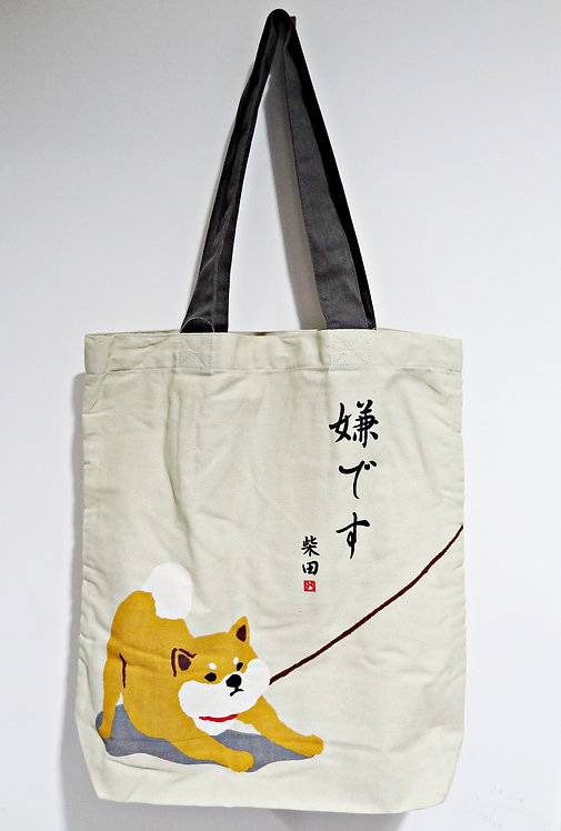 D01799 _35 柴田tote bag(米色嫌です)