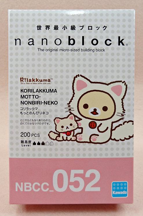 NBCC_052 Korilakkuma Motto-Nonbiri-Neko