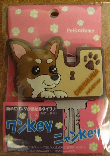 D00238 Pet's@Home 方型狗狗匙套 - 芝娃娃 (赤)