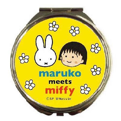 473-149 ミッフィー ミラー maruko meets miffy/イエロー