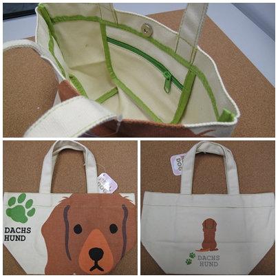 D00285 Real Dog手挽小布袋 - 臘腸犬 (綠腳印)