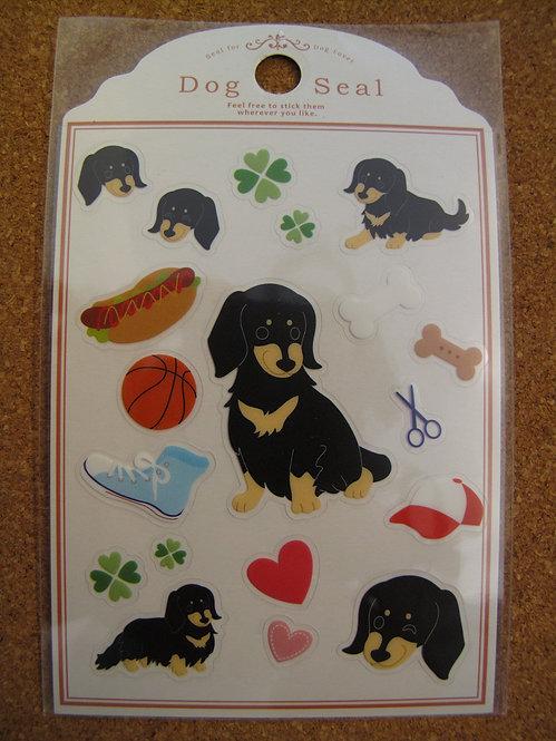 D00144 Dog Seal 臘腸犬 (黑色) 貼紙