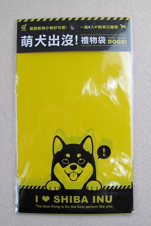 D01384_1 萌犬系列 - 柴犬禮物袋