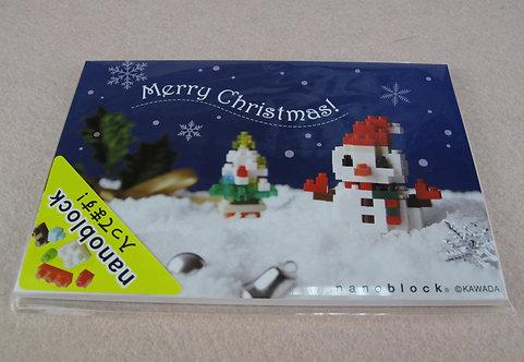NP063 Postcard Merry Christmas