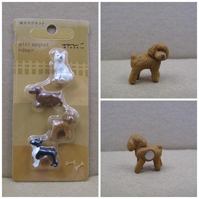 D00567 Midori Mini Magnet - Dog (貴婦)