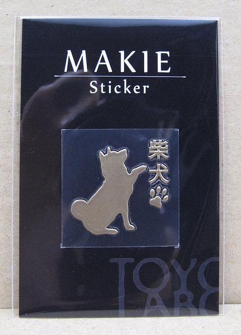 D00617 Makie 柴犬電話貼 (金B)