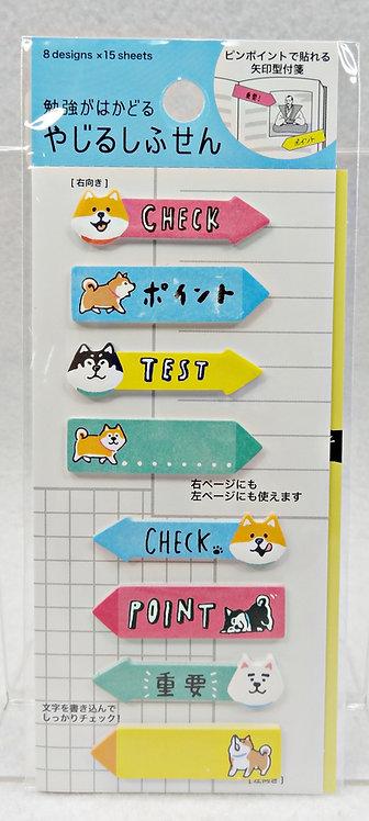 D02287_1 Mind Wave Shibanban paper sticky note