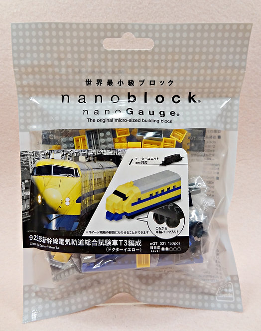 nGT_021 Class 922 Doctor Yellow T3