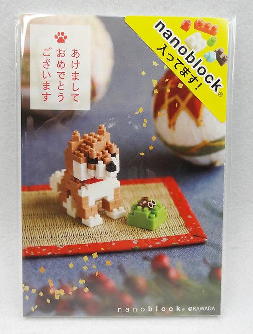 NP085 postcard Year of Dog