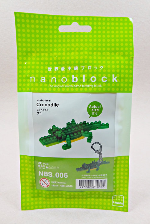 NBS_006 Mini Animal Crocodile