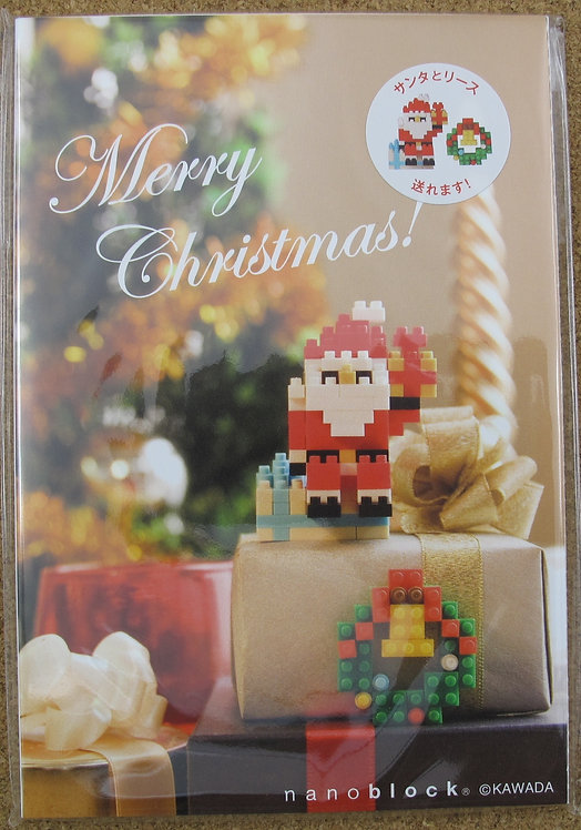 NP019 Postcard Merry Christmas