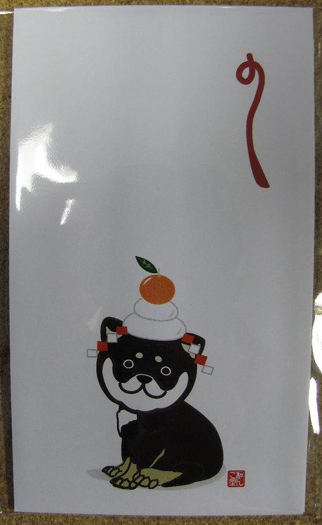 D00330 小賀禮封 - 黑柴っこ+鏡餅