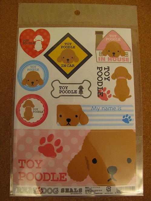 D00070 Real Dog Seals 玩具貴婦貼紙