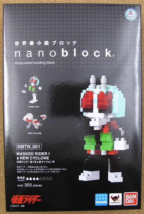 NBTN_001 Masked Rider New 1 & New Cyclone