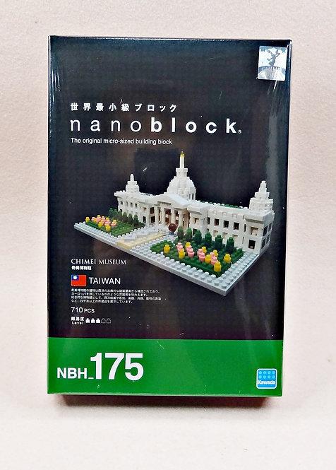 nanoblock NBH_175 Chimei Museum