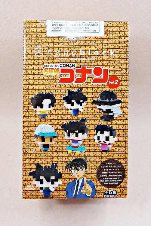 nanoblock NBMC_18S Mininano Detective Conan 02