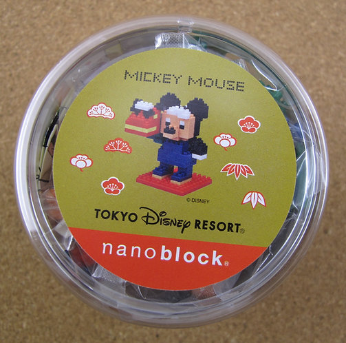 D_M_NY2015  Mickey Mouse New Year 2015