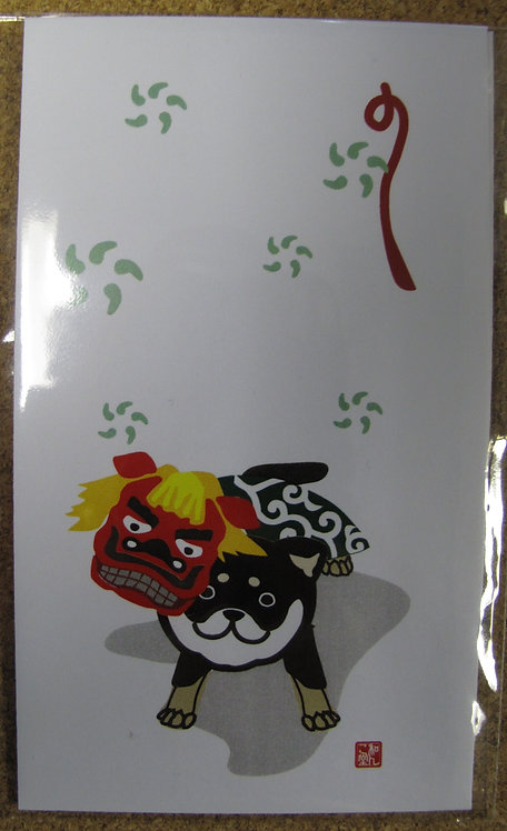 D00331 小賀禮封 - 黑柴獅子舞