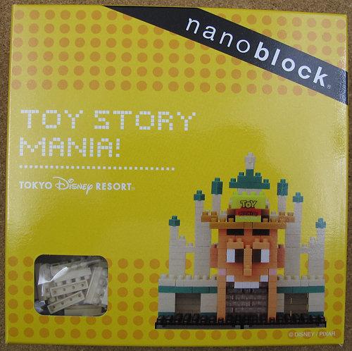 D_TS Disney Toy Story Mania!