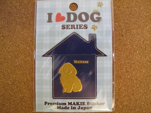 D00032 狗狗貼 彩蒔絵 I Love Dog Series Maltese 摩天使