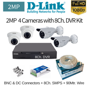 D-Link 1MP 4HD CCTV Camera with 8Ch. DVR Combo Kit