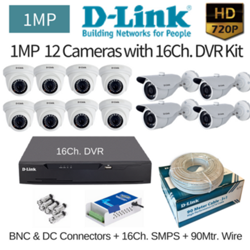 D-Link 1MP 12HD CCTV Camera with 16Ch  DVR Combo Kit