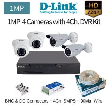 D-Link 1MP 4HD CCTV Camera with DVR Combo Kit