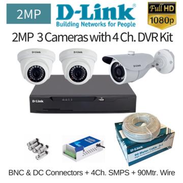 D-Link 2MP 3FullHD सीसीटीवी कैमरा DVR कॉम्बो किट D-LINK के साथ