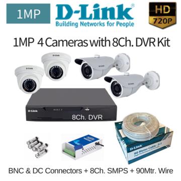 8Ch के साथ D-Link 1MP 4HD सीसीटीवी कैमरा। डीवीआर कॉम्बो किट