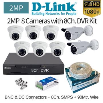D-Link 2MP 8FullHD सीसीटीवी कैमरा DVR कॉम्बो किट के साथ