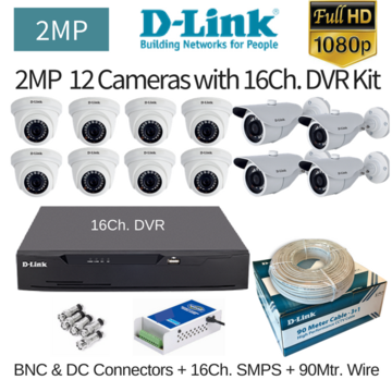 D-Link 2MP 12FullHD CCTV Camera with 16Ch. DVR Combo Kit