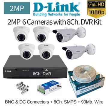 8Ch के साथ D-Link 2MP 6FullHD सीसीटीवी कैमरा। डीवीआर कॉम्बो किट
