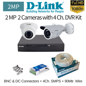 D-Link 2MP 2FullHD CCTV Camera with DVR Combo Kit