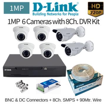 8Ch के साथ D-Link 1MP 6HD CCTV कैमरा। डीवीआर कॉम्बो किट