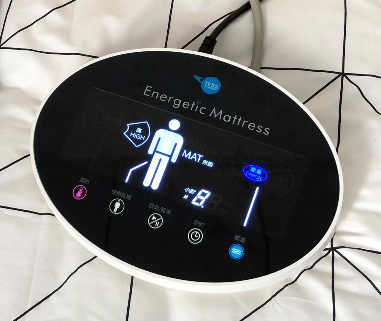 電気マット3 2018.9.25.jpg