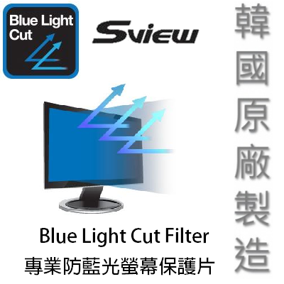 Sview Blue Light Cut Filter for MacBook Pro