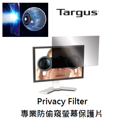 "Targus Privacy Blue Light Cut 27"" widescreen ASF27ATD"