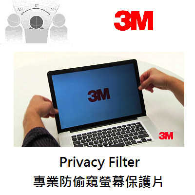 "3M LCD Privacy Protector (17"" & Below)"
