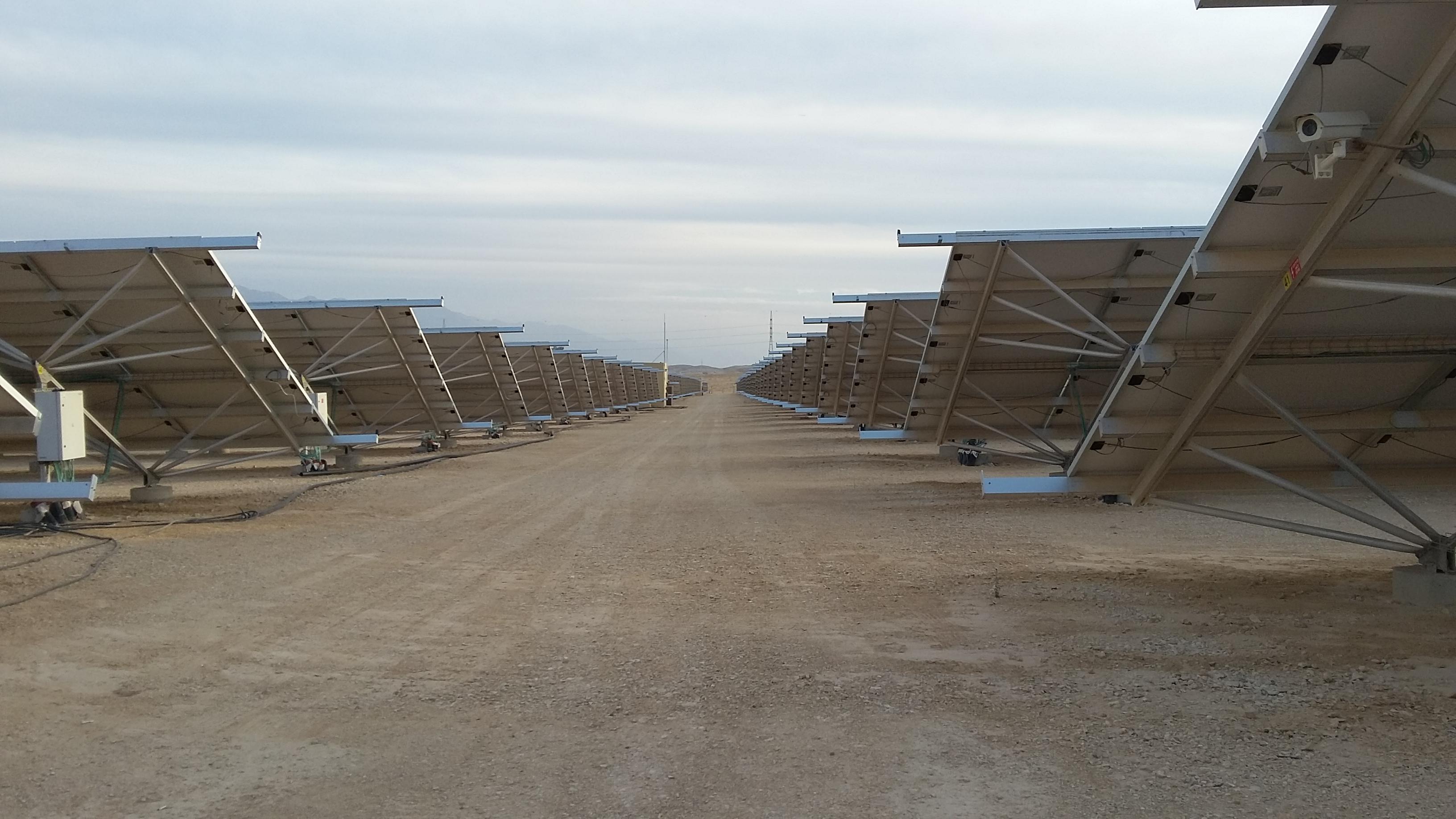 solar.field