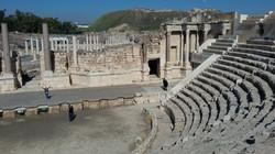 Beit Shean Theater