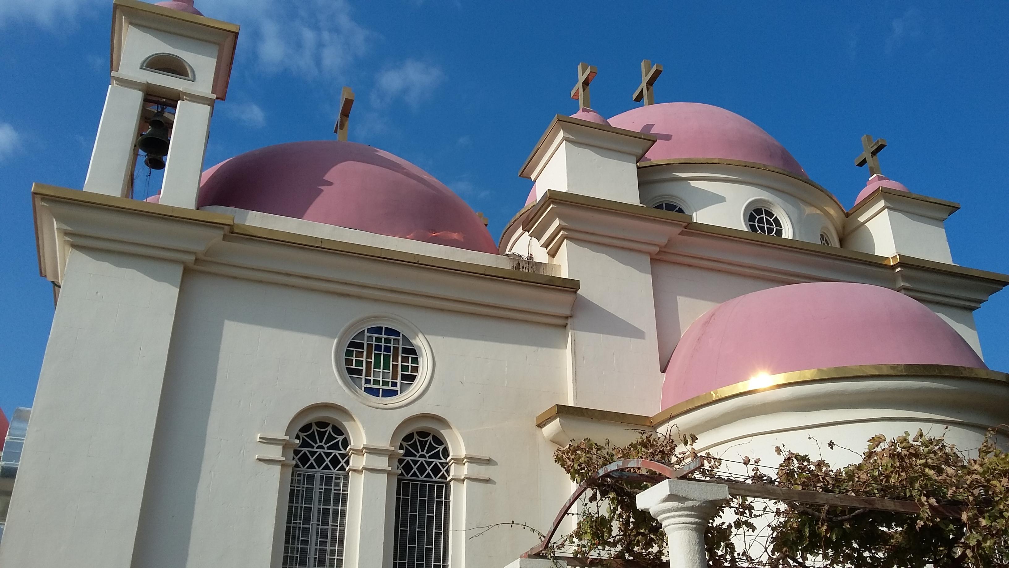 Capernaum Orthodox