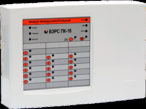 Прибор приёмно-контрольный ВЭРС-ПК 16П версия 3.2